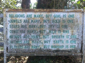 Religions are many, but goal is one